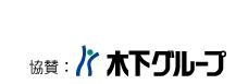 写真:<令和元年度 優秀映画鑑賞推進事業 第25回名作映画祭>